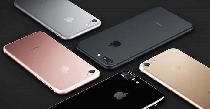 Blog Movistar - iPhone 7 - Colores